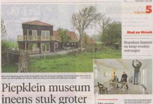 Dico Museum 2014